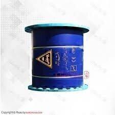 کابل افشان 35×4 خراسان افشارنژاد
