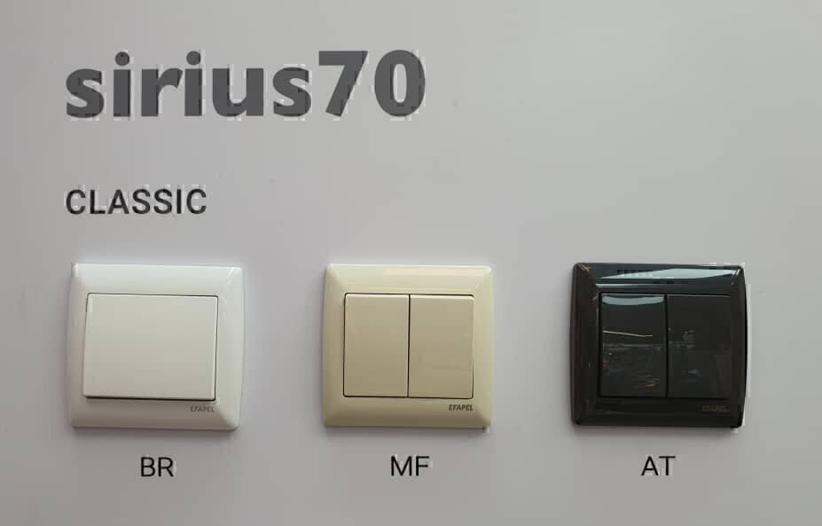 سیرویس 70